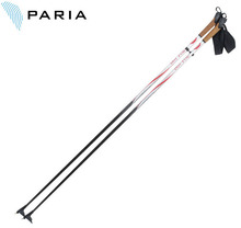 Trekking Poles Walking Hiking Sticks for Travel Hiking Climbing