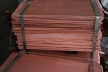2016 High quality Copper Cathode 99.99%