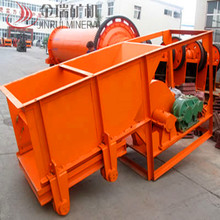 China Mining Equipment Powder And Particle Vibrating Chute Feeder For Mining