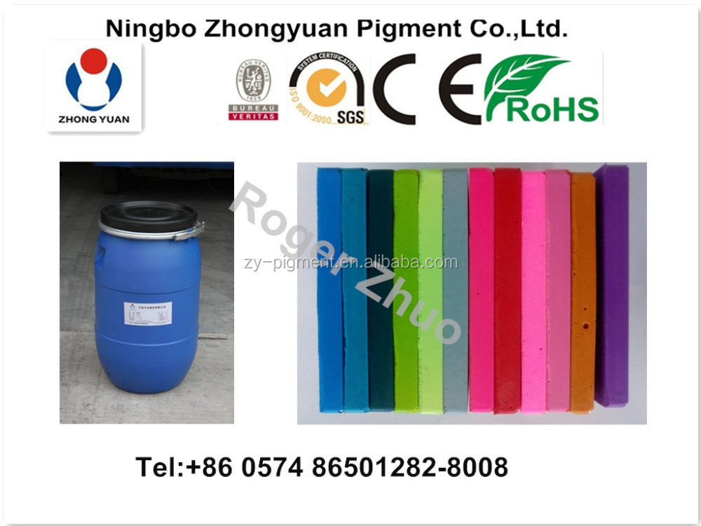 pigment color paste used in PU foam
