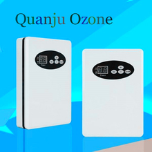 CE EXW Best Ionic Air Purifier Ozone Ionizer Cleaner Fresh Clean Air ,Living Home Office