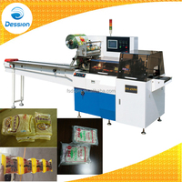 Automatic vermicelli packing machine