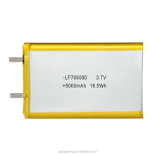 bis certificate 706090 5000mah lithium polymer battery 3.7v lipo battery for power bank
