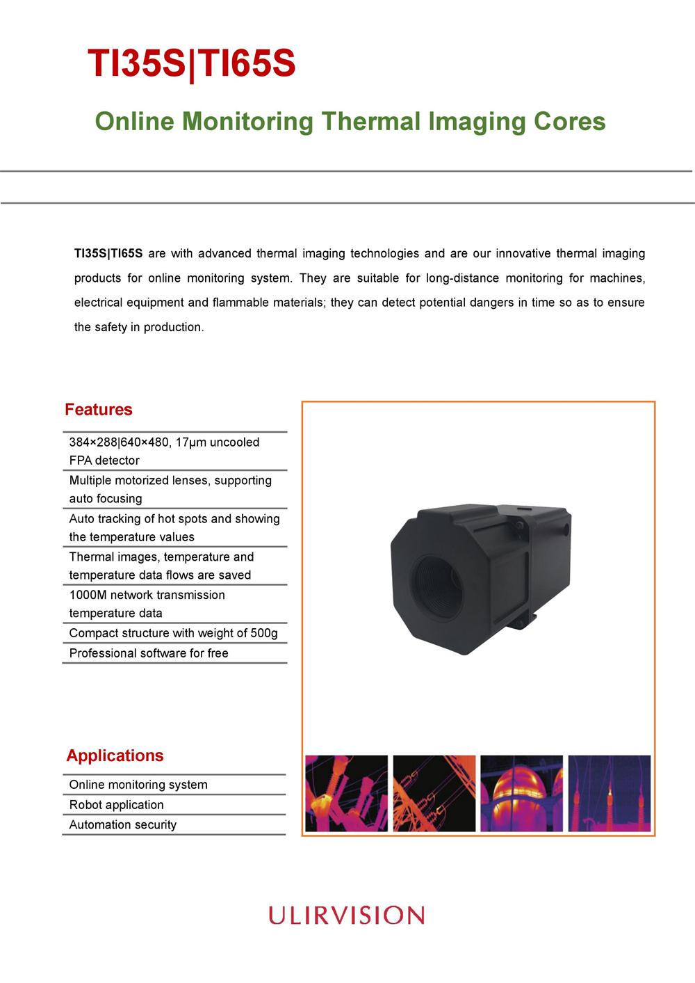 Online Monitoring Thermal Imaging Core TI35S