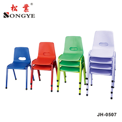 Children Kindergarten Furniture Kids Plastic Chairs for Sale, Colorful Stackable Plastic Chairs for Kindergarten
