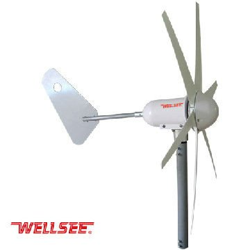 WS-WT 300W WELLSEE 6 leaves Wind Turbine/ A horizontal axis wind turbine <strong>solar</strong> wind energy system