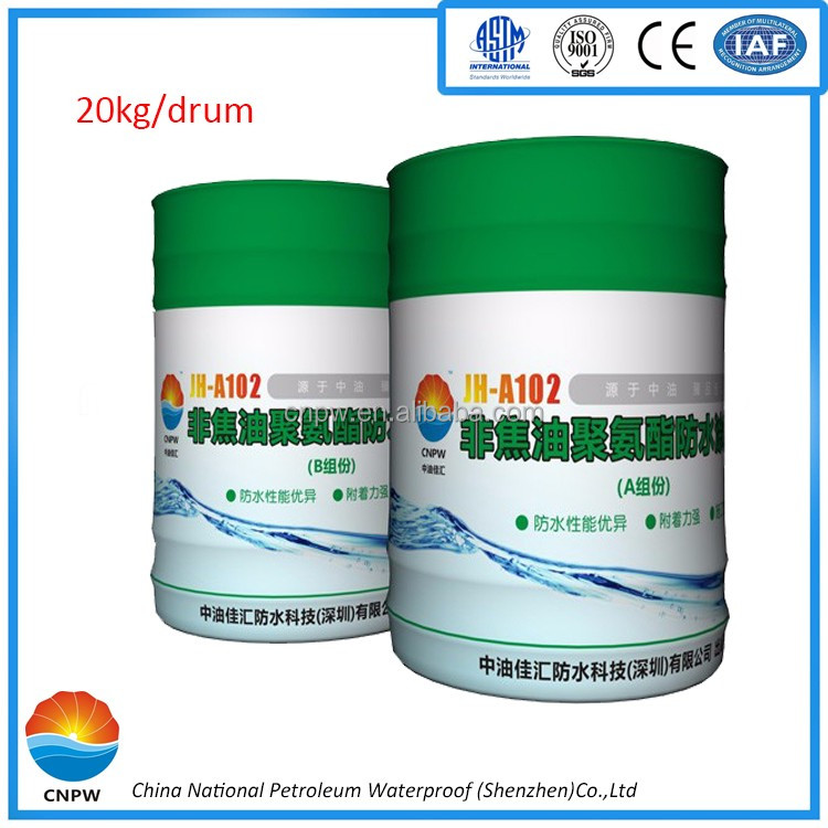 polyurethane waterproof coating/roofing coating rubber film with best quality