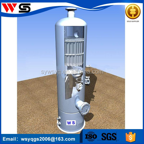 small high efficiency hydrocyclone cyclone metal separator