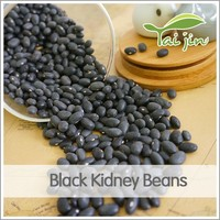 Types of dried black beans price, black matpe beans, kidney beans for sale