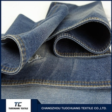 Top Quality NFPA 2112 cotton denim fabric for protective jean jacket of China National Standard