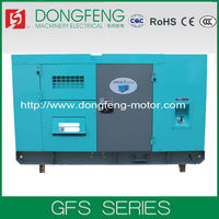 china supply 3 kva generator set