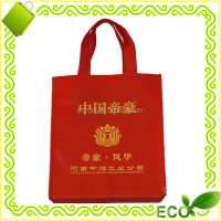 Pp Non Woven Reusable Packing Bags