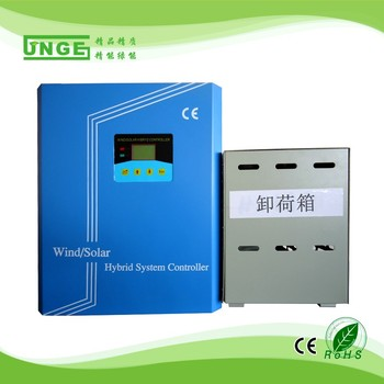 120V 5000W Wind Solar Hybrid Controller with LCD Display,CE & ROHS,Low Speed Wind Turbine High Efficiency