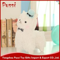Plush Stuffed Soft Sheep Toys Of