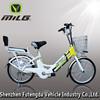 250w lithium battery electric bicycle for sale(ML-XYLD)