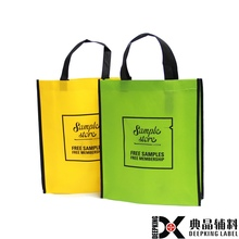 Cheap Custom Logo Non Woven Shopping Bag PP Tote Gift Bags Price Laminated Non-Woven Fabric Drawstring Bags