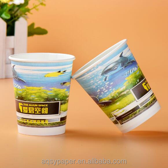 8oz design your own disposable paper coffee cups with low MOQ and short delivery time