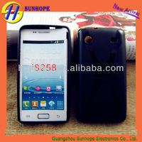 plastic ase for Samsung I8258