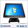 Best Seller 17 inch Pos machine Touch All In One Computer with India Price