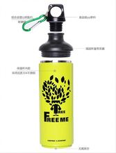 2015 Most popular 2012 hot and popular water bottle design