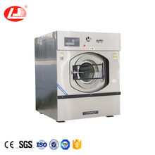 XGQ Hot-Sale Best Price industrial laundry equipment machine with CE and ISO