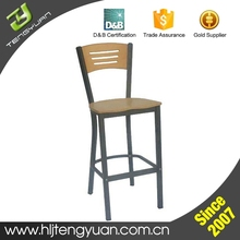 Hot Selling OEM And ODM High Tube Furniture Leather Bar Stools China