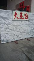 Yunfu City Wholesale slab natural marble polished tiles , Italy white arabescato marble