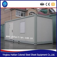 Economical Good Insulated home/folding/luxury/prefabricated/ expandable container house in China