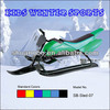 2017 New Type Snow Snowmobile Sled