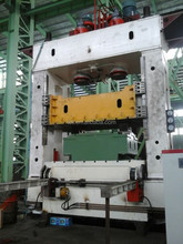 Y32 series number plate press machine