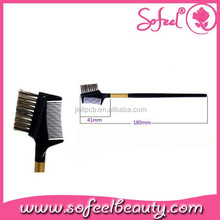 OEM Eye Lash And Comb Makeup Brush For Sell