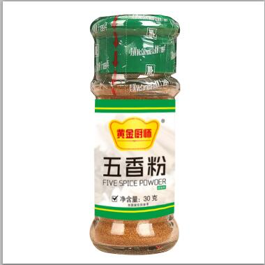 Barbecue BBQ mixed spice seasoning powder