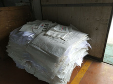 Hot sale specifications jumbo storage bags/pp woven gabbage ang cement bag