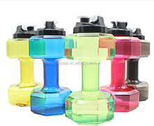 2.2L plastic Dumbbell Shape Gym Fitness Water Bottle BPA free with handle