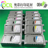 China Supplier PFI 701 remanufacture ink cartridge with pigment ink For Canon IPF 8000 printer