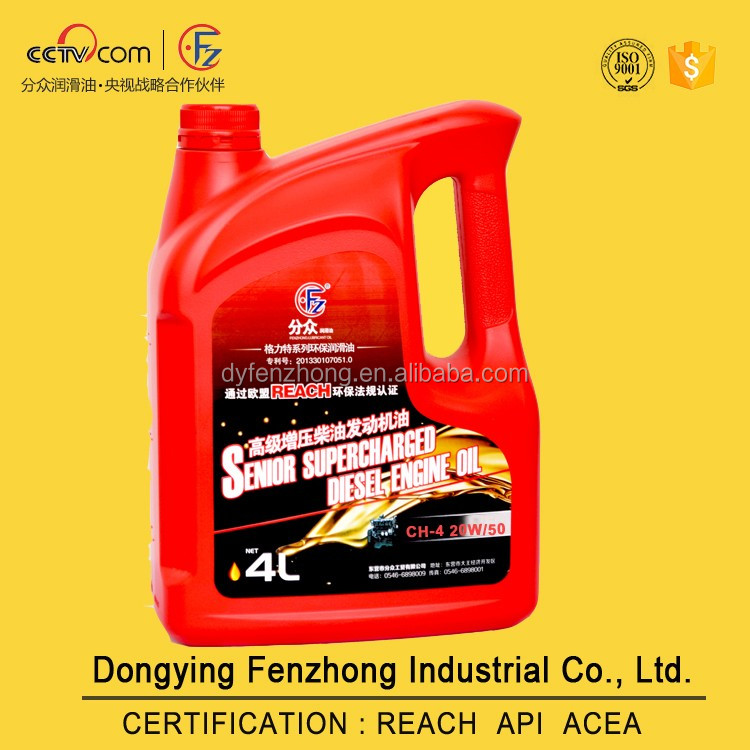 Best diesel engine oil CH-4 20W50 with REACH certification