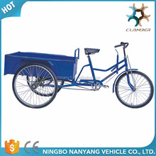 Factory whosale 3 wheel motor tricycles for cargo