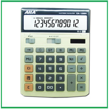 Blind simplified fast figuring financial 1200 h electronic calculator,high quality advertisng customized solar calculator