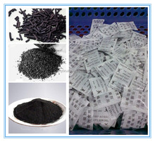 price of activated carbon wholesalers malaysia