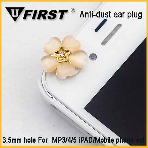 Wholesale flower cell phone dust plug