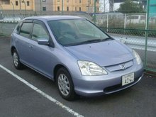 2000 Honda Civic Used Car