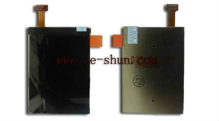 mobile phone lcd for Nokia X2-05