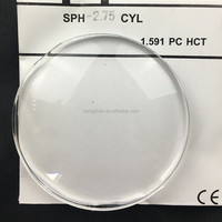 1.59 polycarbonate hard coating tinted optical lens manufacturer in China