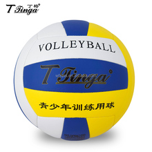 Factory Wholesale!!!5# TGV 5001 PU Volleyball 18 Panels for sale