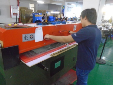 PU Cutting