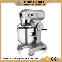10L National Multifunction Food Mixer