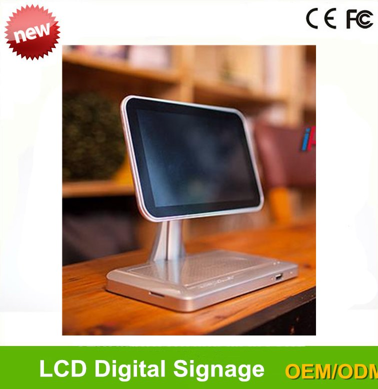 LCD digital signage integrated mobile phone wireless charger