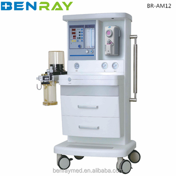 BR-AM12 veterinary anesthesia machine manufacturers with 7.0 inch LCD Non-touch screen