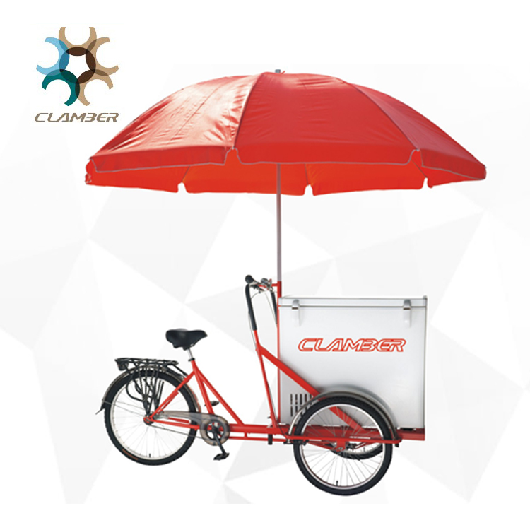 2017 new cargo tricycle with cabin front loading cargo tricycle/ ice cream bike /cargo bike