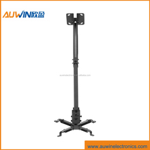Height adjustable projector mount for screen bracket